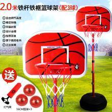 新款儿童篮球架幼儿户外宝宝家用 可升降标准加粗型室内篮球框架2米YZQD-LQJ-2