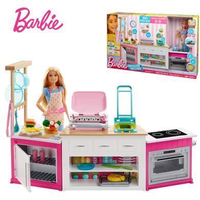 新品 芭比之夢幻廚房 芭比娃娃玩具套裝女孩公主大禮盒禮物FRH73