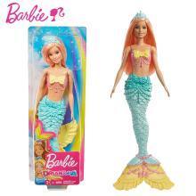 2019新品芭比之美人魚娃娃FXT11女孩過家家生日禮物洗澡公主玩具