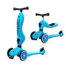 台湾TAGMI塔琦滑板车小蜗牛儿童二合一小孩3轮宝宝滑轮溜溜坐骑车SXR-TGM001(195)
