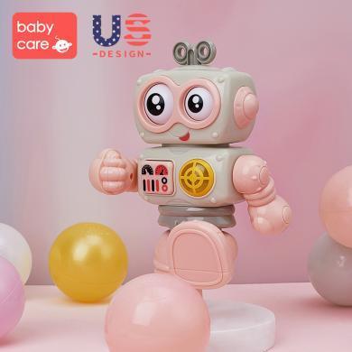 babycare寶寶機器人玩具男孩 1-2-3周歲兒童早教益智女孩人偶玩具 7382 里瑟米/卡洛紅