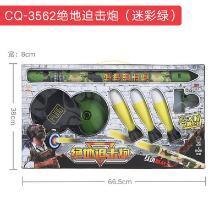男孩迫擊炮絕地求生吃雞玩具火箭炮可發射軍事模型兒童玩具槍SXR2946