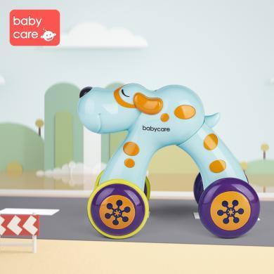 babycare兒童玩具車男孩 1-2-3歲寶寶益智小汽車挖掘機按壓回力車 7360悠走動物-小狗