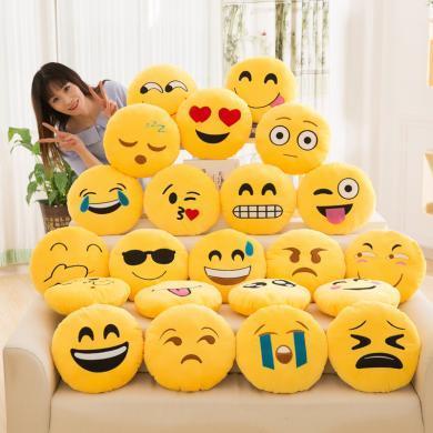 樂心多 QQ表情抱枕微信表情動漫emoji創意毛絨玩具公仔靠墊枕頭 dmwj03