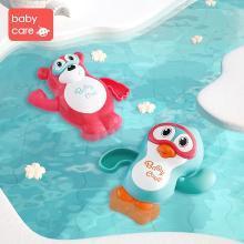 babycare 婴儿洗澡玩具游泳企鹅男女孩戏水宝宝1-3岁沐浴泡澡玩具 7132游泳北极熊/7133游泳企鹅