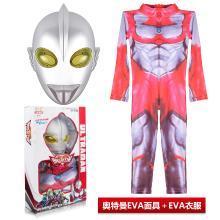 萌牛星 動漫形象超人奧特曼 衣服面具EVA劍套裝 酷炫兒童軟膠安全玩具