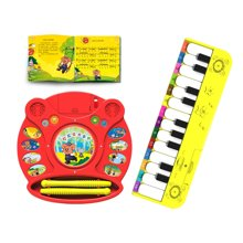 巨妙立玩具早教系列 组合装 红色鼓+黄色古诗琴
