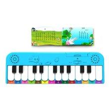 巨妙立玩具早教系列 古诗音乐电子琴-系列1