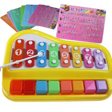 欢?#20013;?#26408;琴 敲琴 益智 幼儿童手敲琴婴儿宝宝音乐玩具1-2-3岁TX889