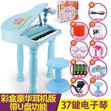 儿童早教音乐电子琴女孩益智玩具仿真多功能小钢琴带麦克风耳机TX8815