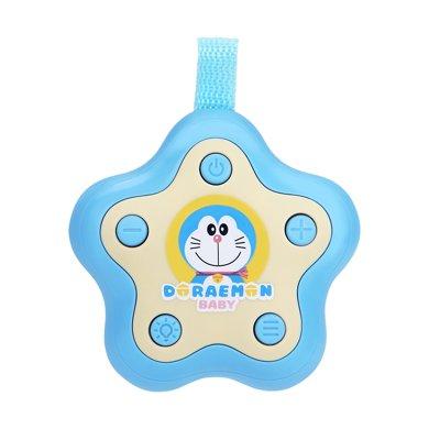 哆啦A夢故事機 早教益智嬰兒玩具0-1歲幼兒學習機音樂玩具早教機