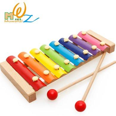 木丸子儿童早教音乐益智玩具 木制八音敲琴手敲木音琴