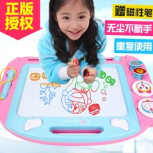 哆啦A夢兒童磁性寫字板 寶寶畫畫板玩具幼兒彩色超大號涂鴉板3歲