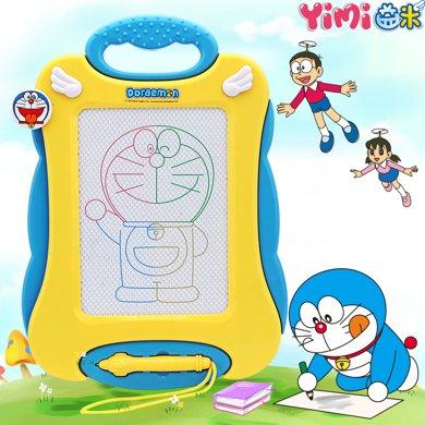 哆啦a夢彩色磁力磁性畫畫板兒童寫字板小孩涂鴉板筆寶寶玩具1-3歲