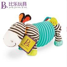 比乐B.Toys手风琴斑马宝宝学音乐益智玩具发声6个月安抚礼物
