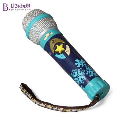 比乐B.Toys玩具宝宝益智学唱音乐麦克风掌上ktv唱歌儿童话筒