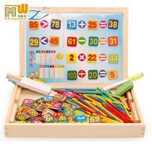 儿童数学玩具 早教学习数字数数棒计数棒 幼儿园加减乘除运算教具