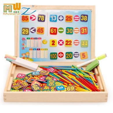 兒童數學玩具 早教學習數字數數棒計數棒 幼兒園加減乘除運算教具