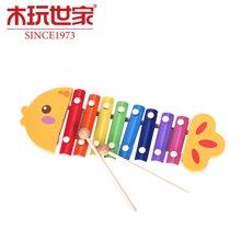 木玩世家全家欢彩虹鱼八音琴 八色八音敲琴 儿童音乐启蒙玩具木制敲琴台敲打玩具Q3401