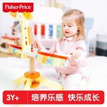 费雪儿童架子鼓木制宝宝音乐玩具早教益智打鼓乐器2-3-6岁男女孩FP2008