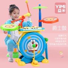 哆啦A梦架子鼓玩具儿童 初学者 儿童爵士敲打鼓1-3-6岁宝宝乐器