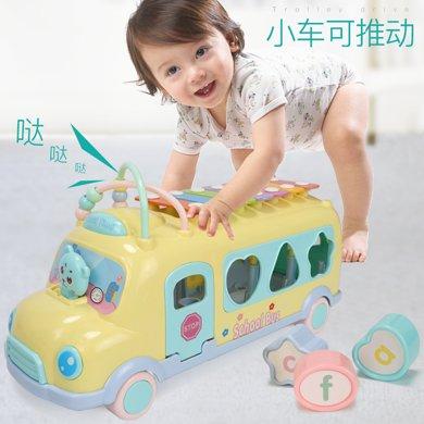 嬰幼兒童益智多功能巴士敲琴打樂器玩具1-2-3周歲八音琴XST1022-9