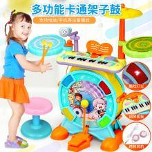 儿童架子鼓敲打乐器多功能电子爵士鼓玩具音乐鼓益智早教WES803玩具爵士鼓