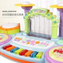 儿童多功能旋转木马电子琴 宝宝音乐琴早教乐器玩具带?#24052;部?#24377;奏HY-CY-6028A