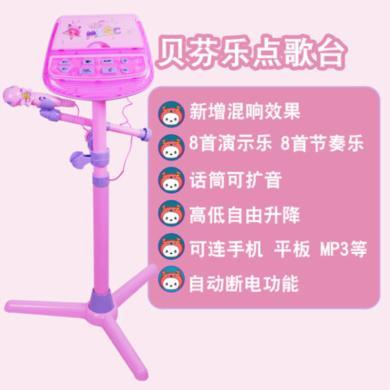 小豬佩奇話筒唱歌玩具音樂擴音幼兒童麥克風ktv卡拉ok寶寶唱歌機