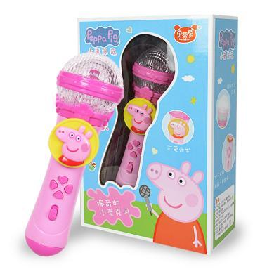 小猪佩奇儿童麦克风无线ktv宝宝话筒唱歌玩具音乐卡拉ok扩音话筒