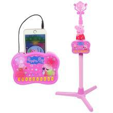 小猪佩奇儿童唱歌麦克风ktv点唱机贝芬乐卡拉ok音乐宝宝话筒玩具