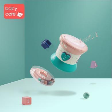 babycare寶寶手拍鼓嬰兒玩具6-12個月益智拍拍鼓0-1歲兒童音樂鼓 7320音樂拍拍鼓