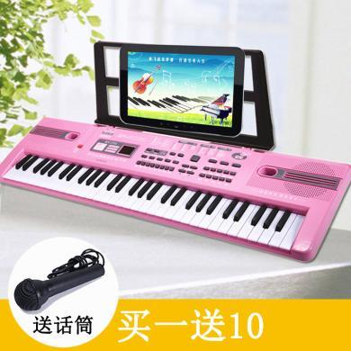 乐心多 61键儿童电子琴儿童乐器 yqxg02