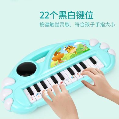 樂心多 兒童多功能早教電子琴 兒童樂器啟蒙益智玩具1-3歲寶寶 yqxg04