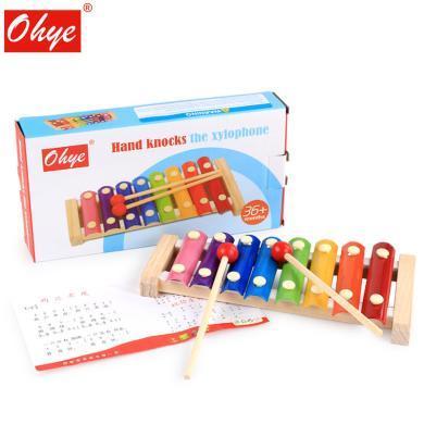 欧易木制儿童益智玩具八音阶敲琴 敲打木琴 幼教音乐乐器