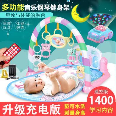 乐心多 健身架婴儿玩具0-1岁 新生儿脚踏钢琴音乐毯儿童益智宝宝早教 yqxg23