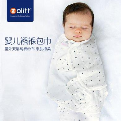 卓理/zolitt 嬰兒純棉四層紗布襁褓包巾新生兒包被寶寶睡袋抱巾裹抱被