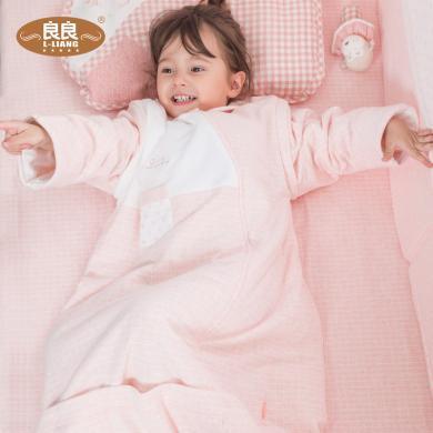 良良嬰兒成長脫膽睡袋兒童防踢被春秋加厚寶寶可拆袖可拆卸加長款