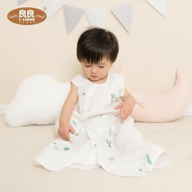 良良嬰兒睡袋春秋薄款棉質紗布四季寶寶無袖薄棉夏季兒童分腿睡袋