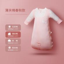 良良嬰兒睡袋薄款新生兒寶寶防踢被兒童春秋四季通用款嬰幼兒睡袋