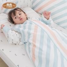 良良 嬰兒睡袋成長秋冬季加厚棉柔寶寶防踢被兒童可拆袖加長包被