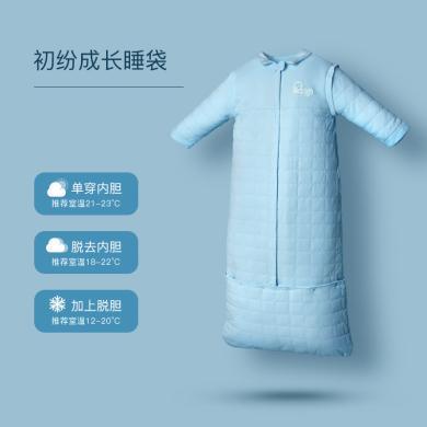 良良寶寶成長睡袋可脫膽春秋季嬰兒防踢被加厚兒童可拆袖棉被