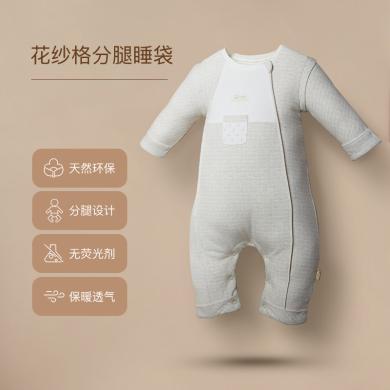 良良嬰兒睡袋寶寶春秋薄棉分腿睡袋兒童幼兒四季通用款小孩防踢被