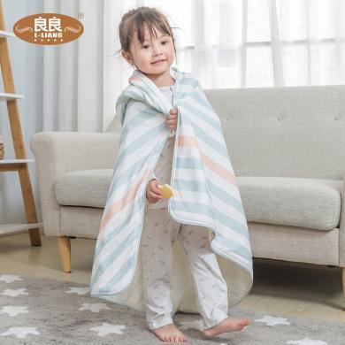 良良 抱被新生兒春秋外出嬰兒用品被子四季通用襁褓初生寶寶包被