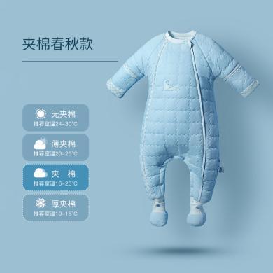 良良嬰兒睡袋春秋寶寶睡袋四季通用防踢被新生兒分腿薄款兒童被子