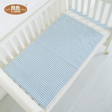 良良嬰兒苧麻涼席 新生兒寶寶幼兒園兒童床涼席夏季嬰兒床席子