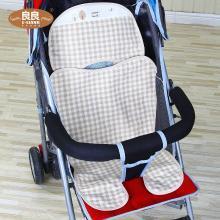 良良 嬰兒車手推車涼席 兒童推車涼席子苧麻寶寶夏季涼席座椅墊子