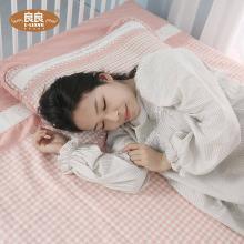 良良 成人苧麻涼席夏季透氣席子大床涼席 新生兒寶寶嬰兒可用