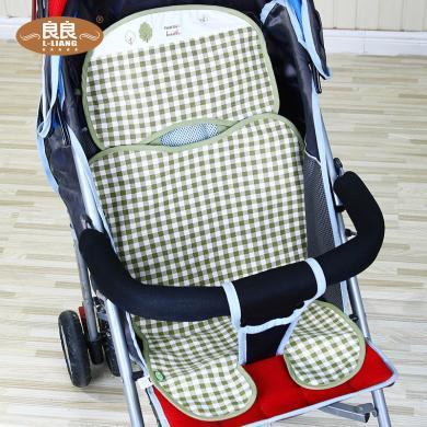 ?#21058;?婴儿车手推车凉席 儿童推车凉席子苎麻宝宝夏季凉席座椅垫子