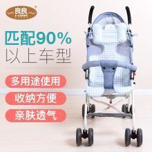 良良苧麻嬰兒手推車涼席兒童夏季推車座椅多用寶寶嬰兒車涼席子墊